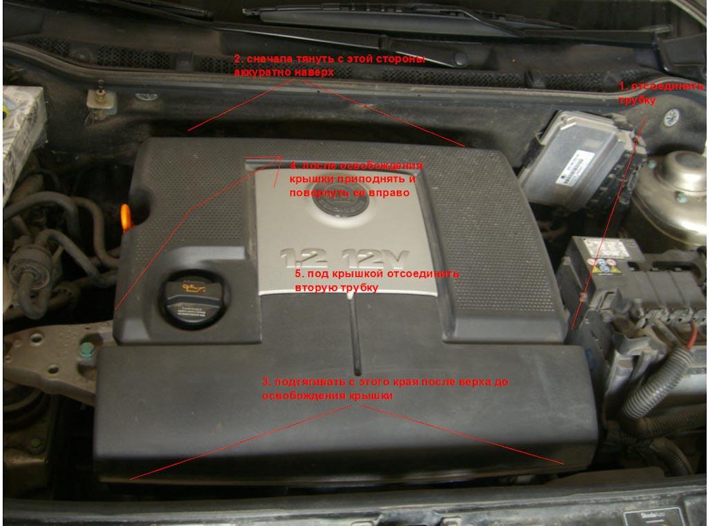 Крышка двигателя на Шкода Фабия