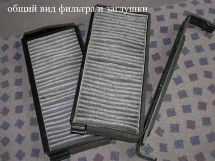 Замена салонного фильтра на «Мазда-Демио»